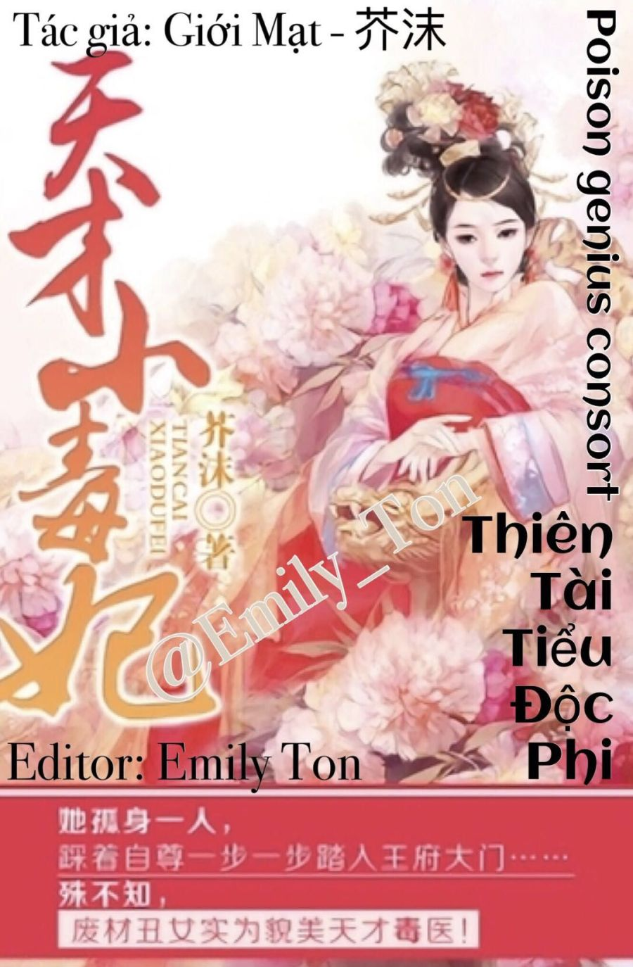 Đọc Truyện Vân Tịch Truyện - Thiên Tài Tiểu Độc Phi - Chương 3: Không đi, tỷ đây không dễ chọc - Emily Ton - Wattpad - Wattpad