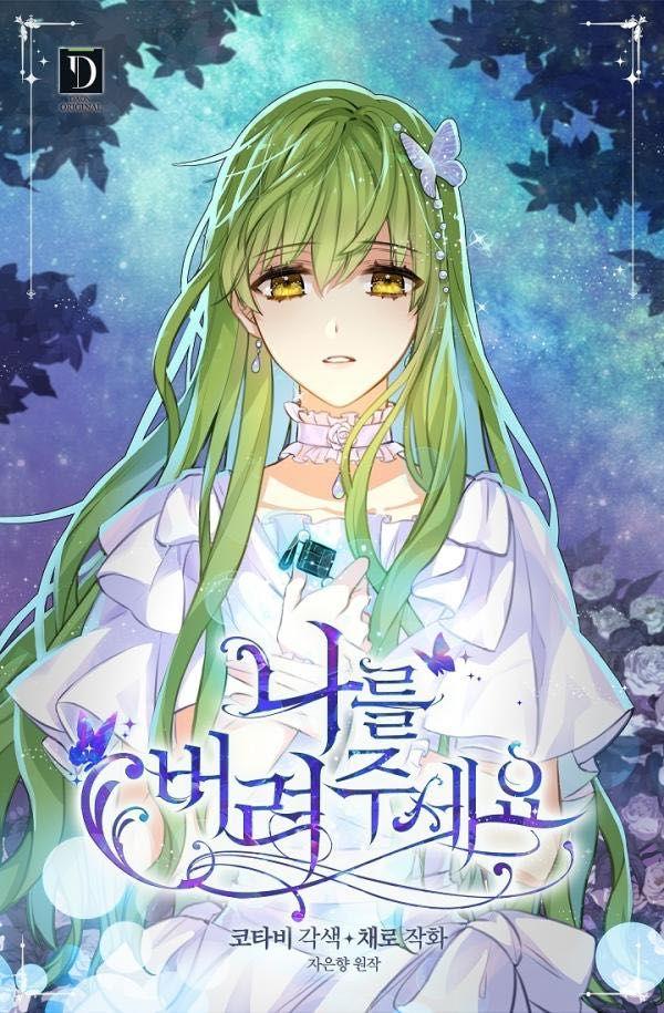 Romance Transmigration/Reincarnation Manga/Webtoon List - Please Throw Me Away - Wattpad