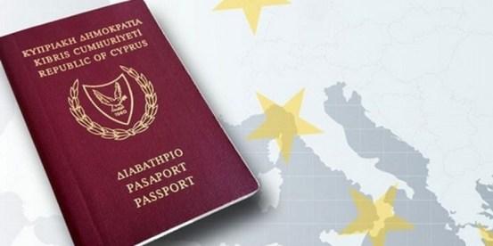 Η «έκθεση χρυσών διαβατηρίων» συζητείται στο Νότο.6324 «χρυσά διαβατήρια» σε 6 χρόνια