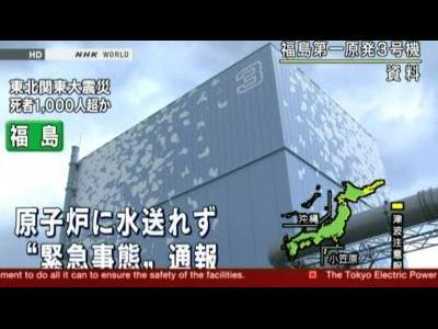 Japan's nuclear crisis deepens