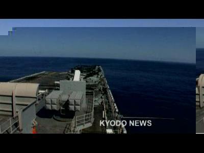 Seawater radiation rises