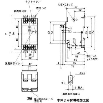 NV50-KC 2P 5A 100-200V 30MA W Earth Leakage Breaker Nv-Kc