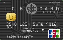 VISAとJCBを徹底比較!それぞれの特徴やメリット・デメリットを紹介   マネ會 クレジットカード