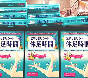 臺灣人的最愛!日本知名藥妝店必買人氣商品20選 | 樂吃購!日本