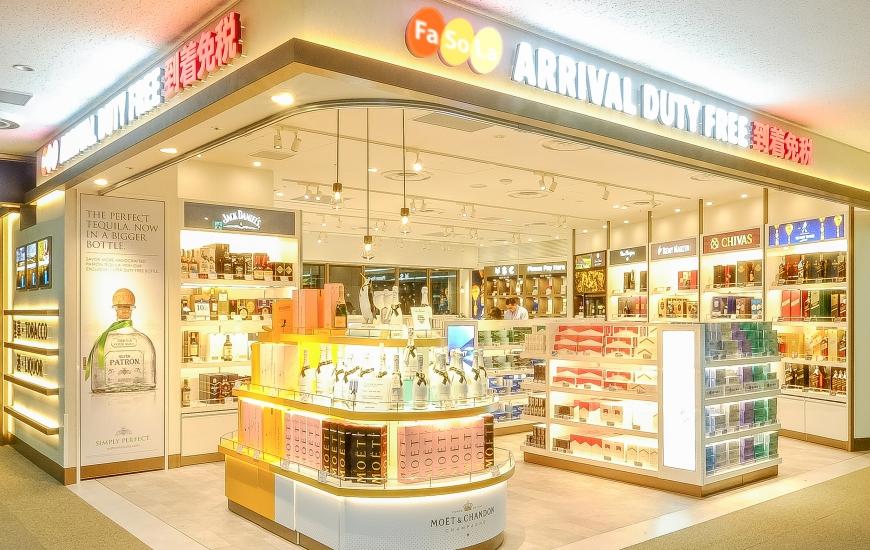 成田機場第二航廈入境前免稅店新開張!從下飛機那一刻起就不放過你的荷包! | 樂吃購!日本
