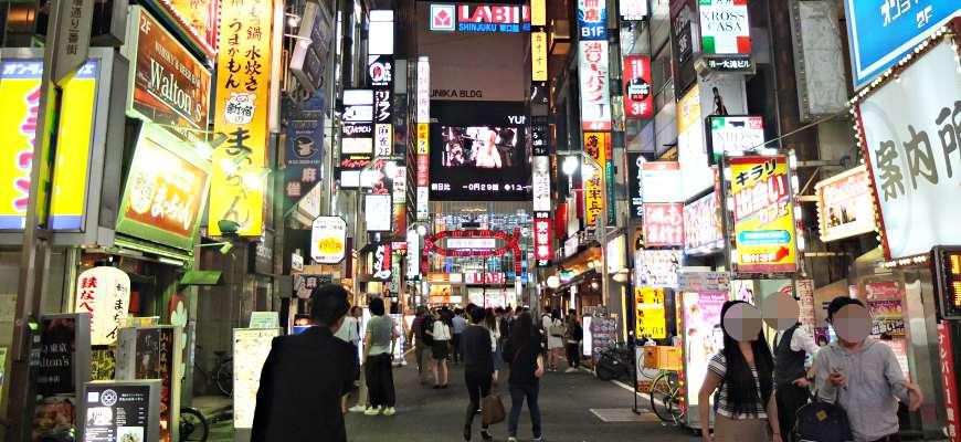 第一次玩新宿就上手!東京自由行新手必讀「新宿」懶人包|東京-樂吃購