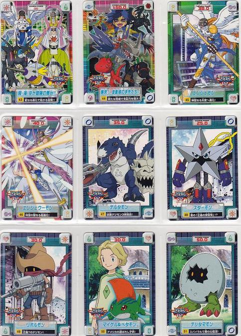 kitchen shoes for men types of flooring digimon adventure 02 carddass part 2 normal set on storenvy