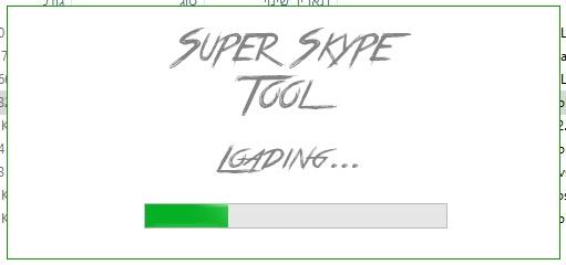 super skype tool v2