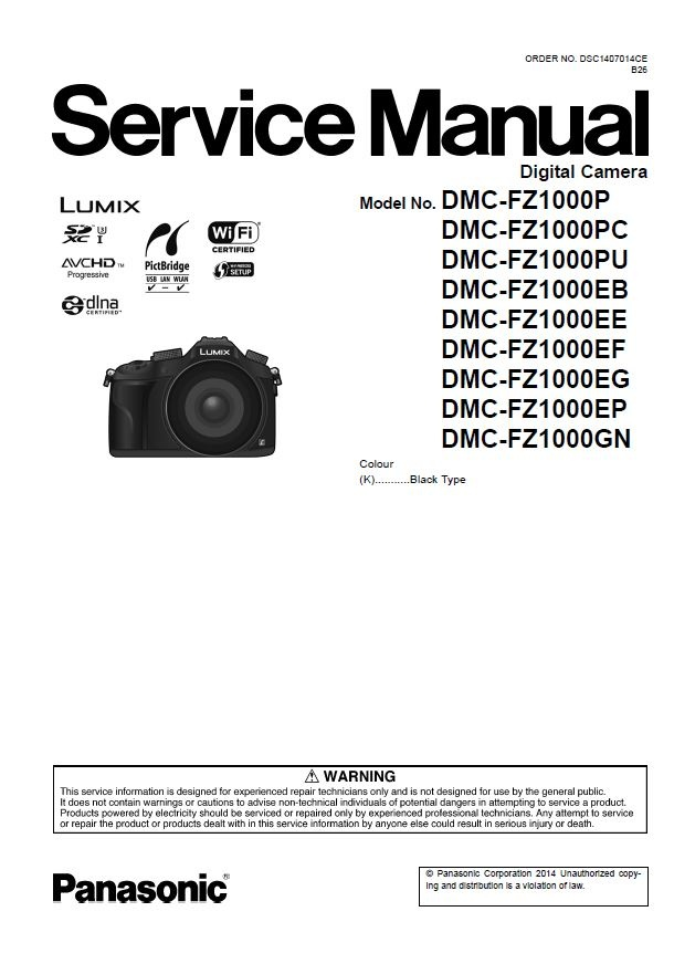 Sony PXW FS5 FS5K Camcorder Service Manual & Troublesh