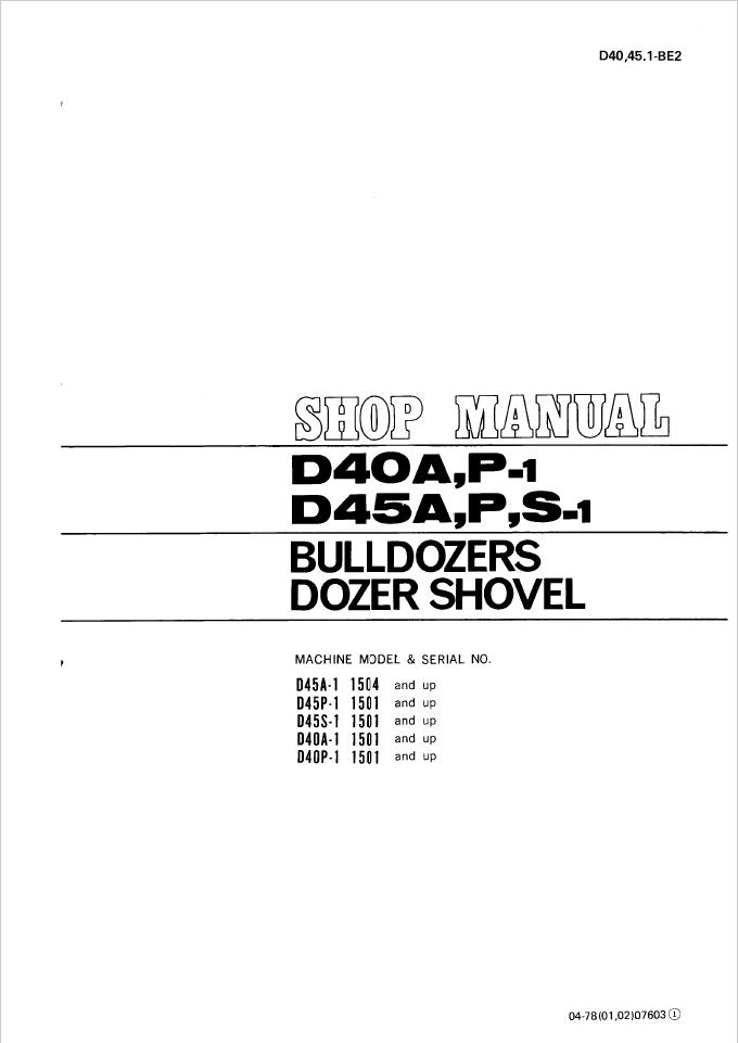 Komatsu Shop Manual PC200-2, PC200LC-2, PC220-2, PC220
