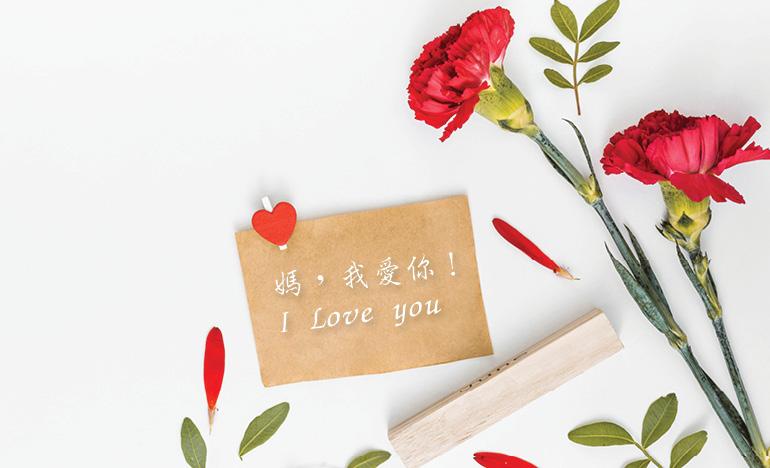 我以禱告愛媽媽   靈命日糧繁體中文網站
