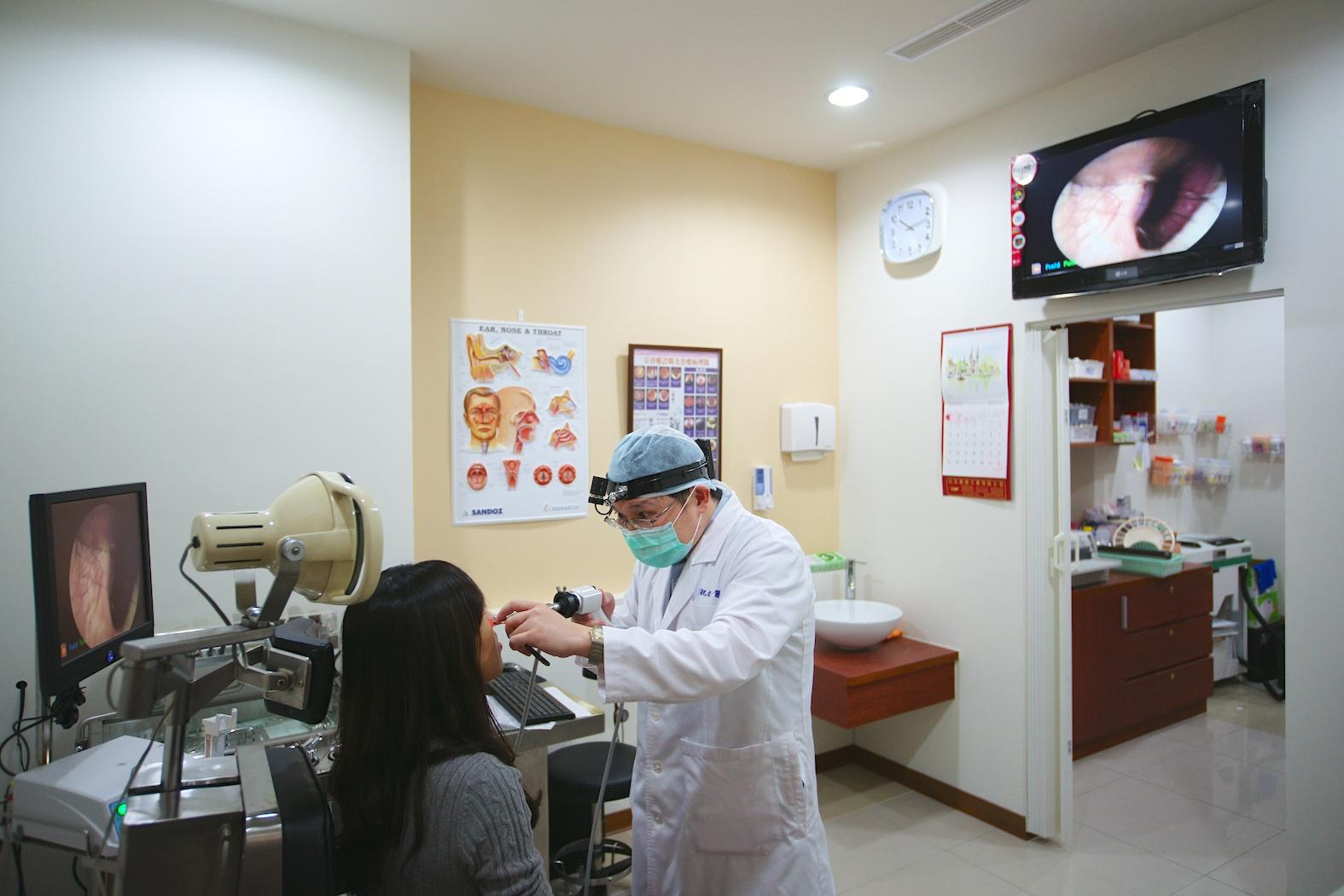 頂溪耳鼻喉科 | 診所 - 電話:(02) 2929-0066 | about.me