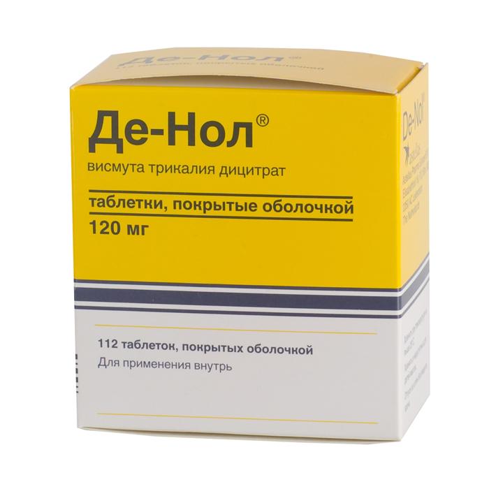 De-Nol 112 tablets 120 mg