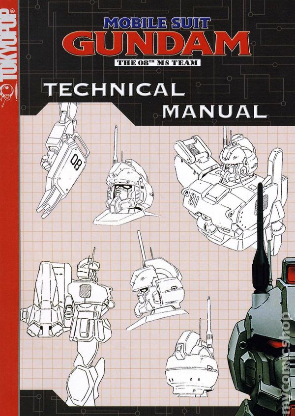 Technical Manuals For Troubleshooting Curtis Controls