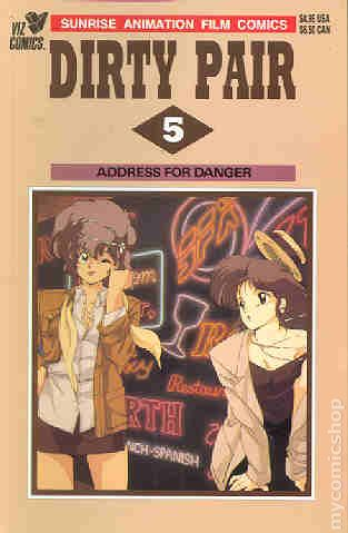 Dirty Pair Anime Comics 1994 comic books