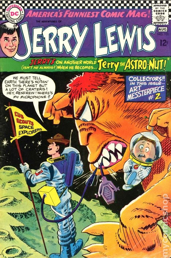 Adventures of Jerry Lewis 1957 comic books