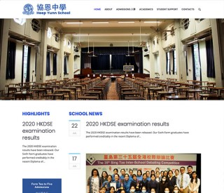 主頁   iEvent 網上報名系統