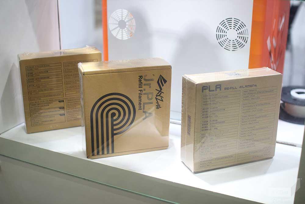 XYZist-2015_Inside_3DPrinting_Expo-xyzprinting_001
