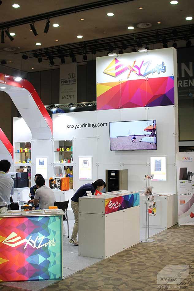 XYZist-2015_Inside_3DPrinting_Expo-xyzprinting_006