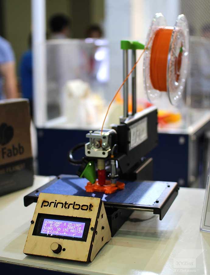 XYZist-2015_Inside_3DPrinting_Expo-3Developer_005