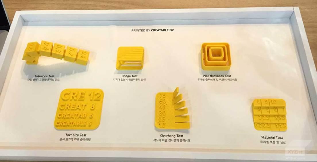 XYZist-2015_Inside_3DPrinting_Expo-ATeamVentures_002