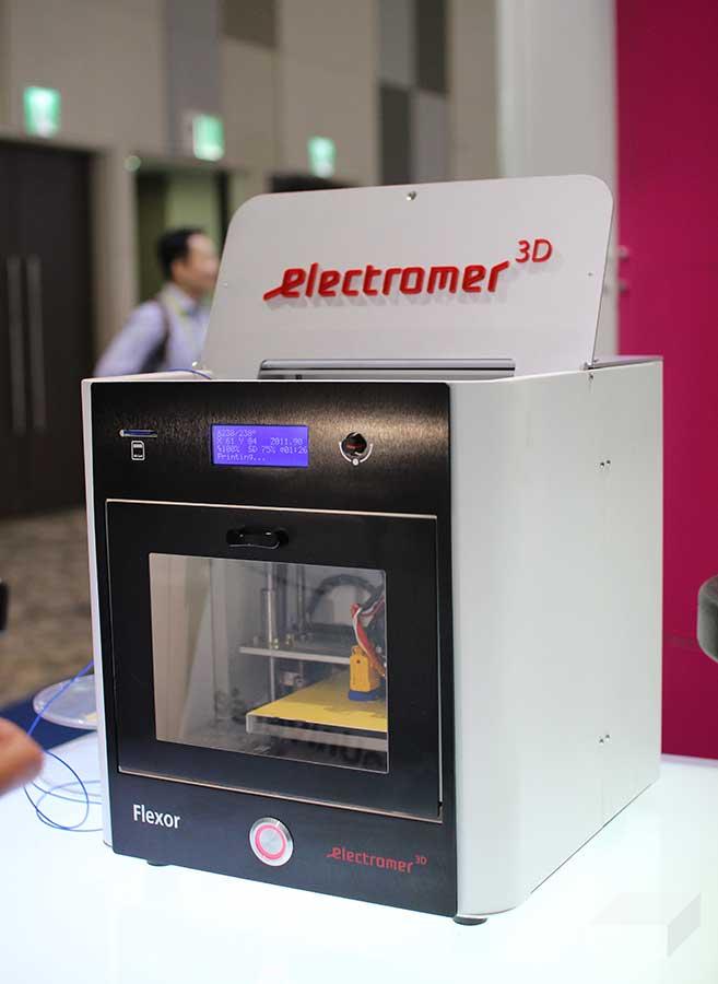 XYZist-2015_Inside_3DPrinting_Expo-Electromer3D_006