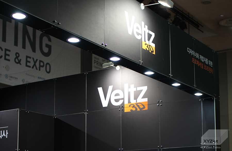 XYZist-2015_Inside_3DPrinting_Expo-Veltz3D_006