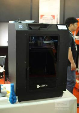XYZist-2016_Inside3DPrinting_Expo-HBot3D-01