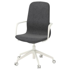 Chair For Office Use Covers Wholesale Langfjall Swivel You Can Not Compare More Items