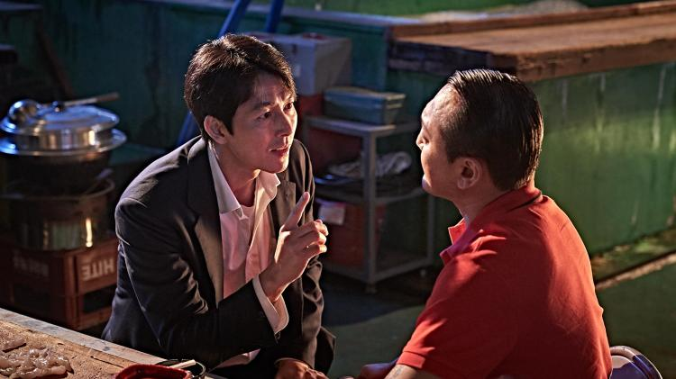 """Review: """"Beasts Clawing At Straws"""" Stars Jung Woo-sung In A Taut ..."""