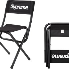 Folding Chair Brands Revolving In India Supreme 39s Brick 8 Reasons They Made It Highsnobiety