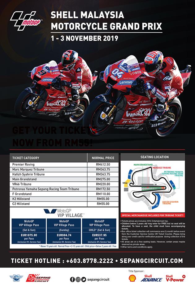 MotoGP   Sepang Racing Team