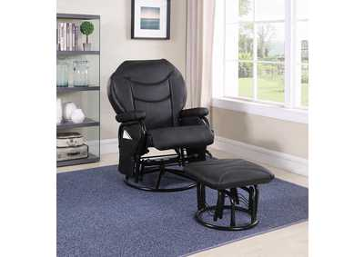 brooklyn bonded leather lounger chair and ottoman folding bar india 1 furniture ny store black glider