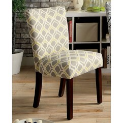 Yellow And Gray Accent Chair Gingham Dining Room Covers Your Cost Furniture Prue Ogee Pattern Of America