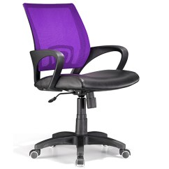 Lilac Office Chair Fishing Bunnings Mr Bar Stool Officer Purple Lumisource