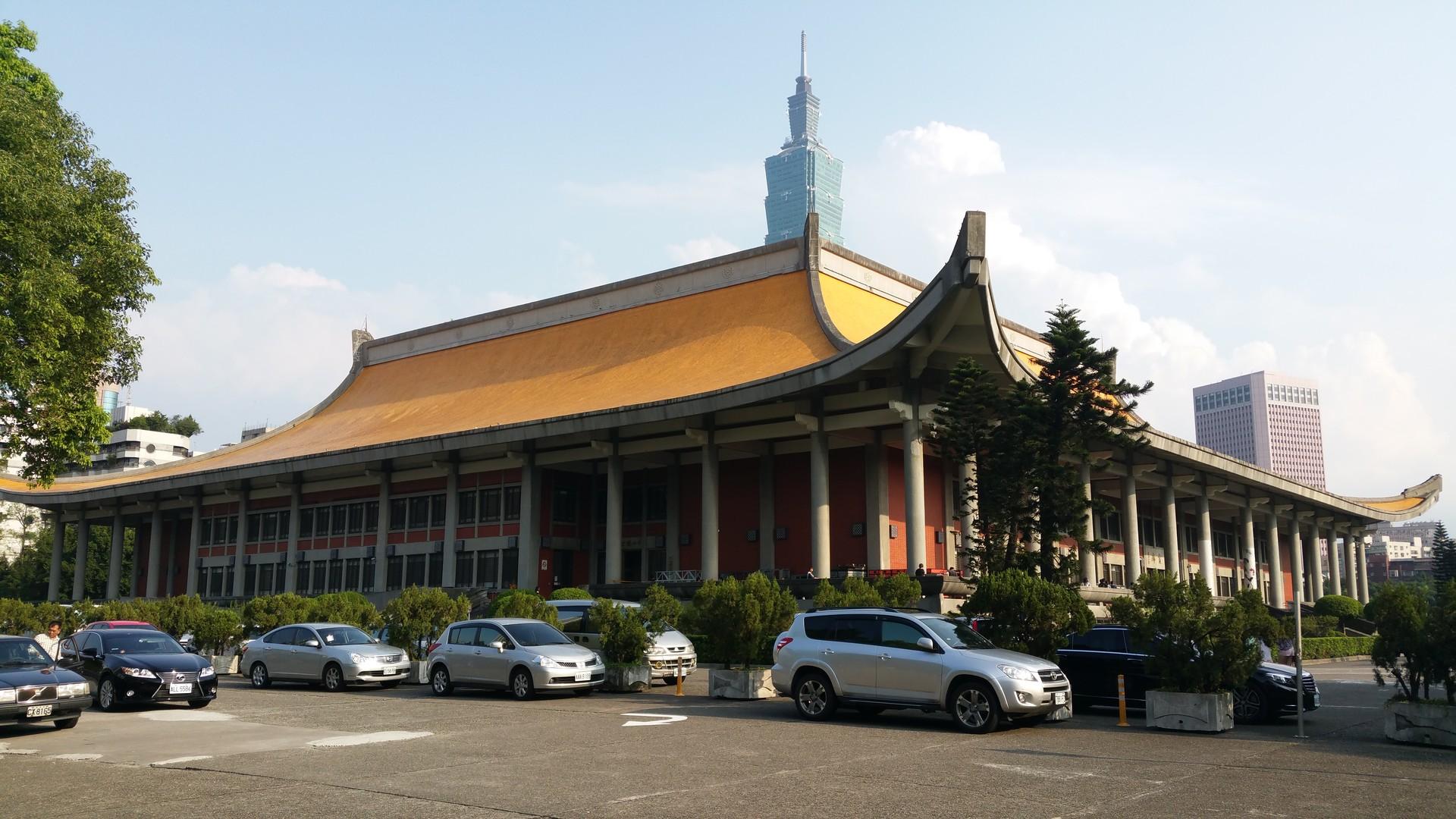 Exchange: National Taiwan University. Taipei.   Erasmus blog Taipei. Taiwan