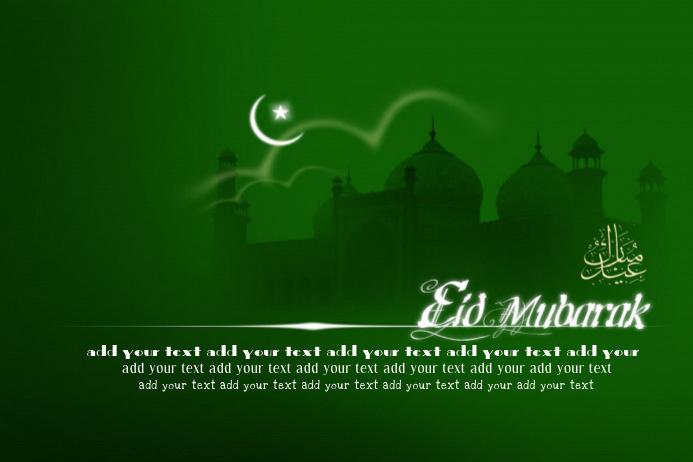 Eid Mubarak Event Muslim Holiday Greeting Invite Party