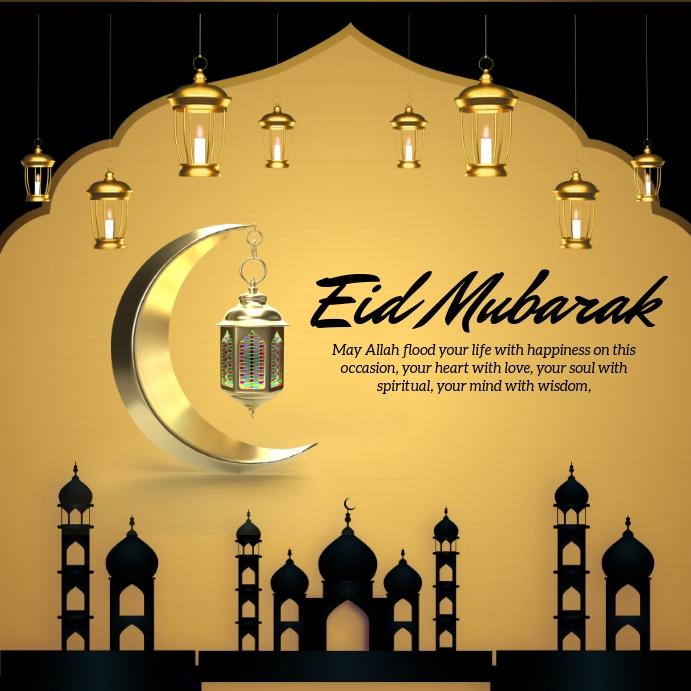 Eid Mubarak Template Postermywall