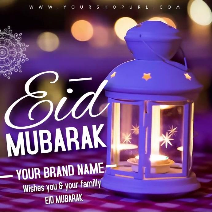 Copy Of Eid Mubarak Editable Video Template Postermywall