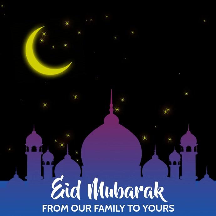 Copy Of Eid Mubarak Instagram Post Template Postermywall