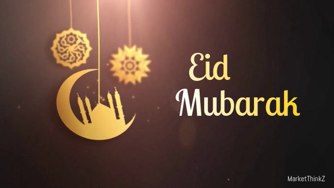 Eid Mubarak Ramadan Cover Gold Greeting Card Template