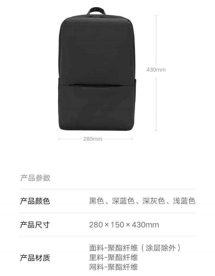 Tokuniku Xiaomi Mi Classic Business Backpack 2 18l Large Capacity Jdsw02rm