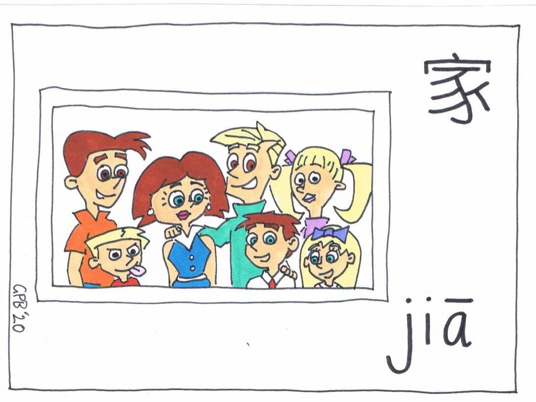 Mandarin Worksheets Primary Language Teaching Resources Tes