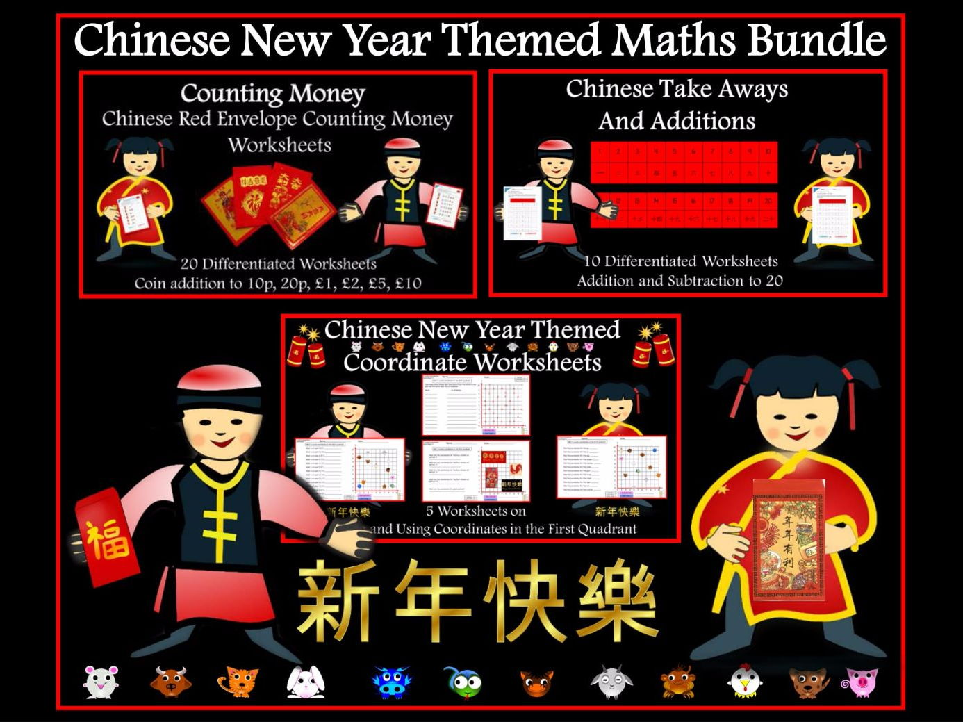 Secondary Mandarin Teaching Resources Basics