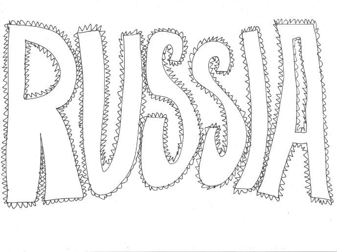Elementary school Russian resources: where i live