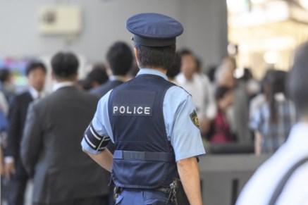 「警察 フリー」の画像検索結果