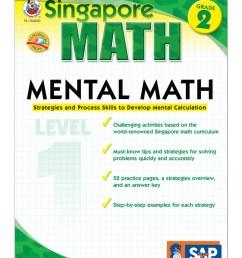 Singapore Math: Mental Math Gr. 2 Book [ 1000 x 875 Pixel ]