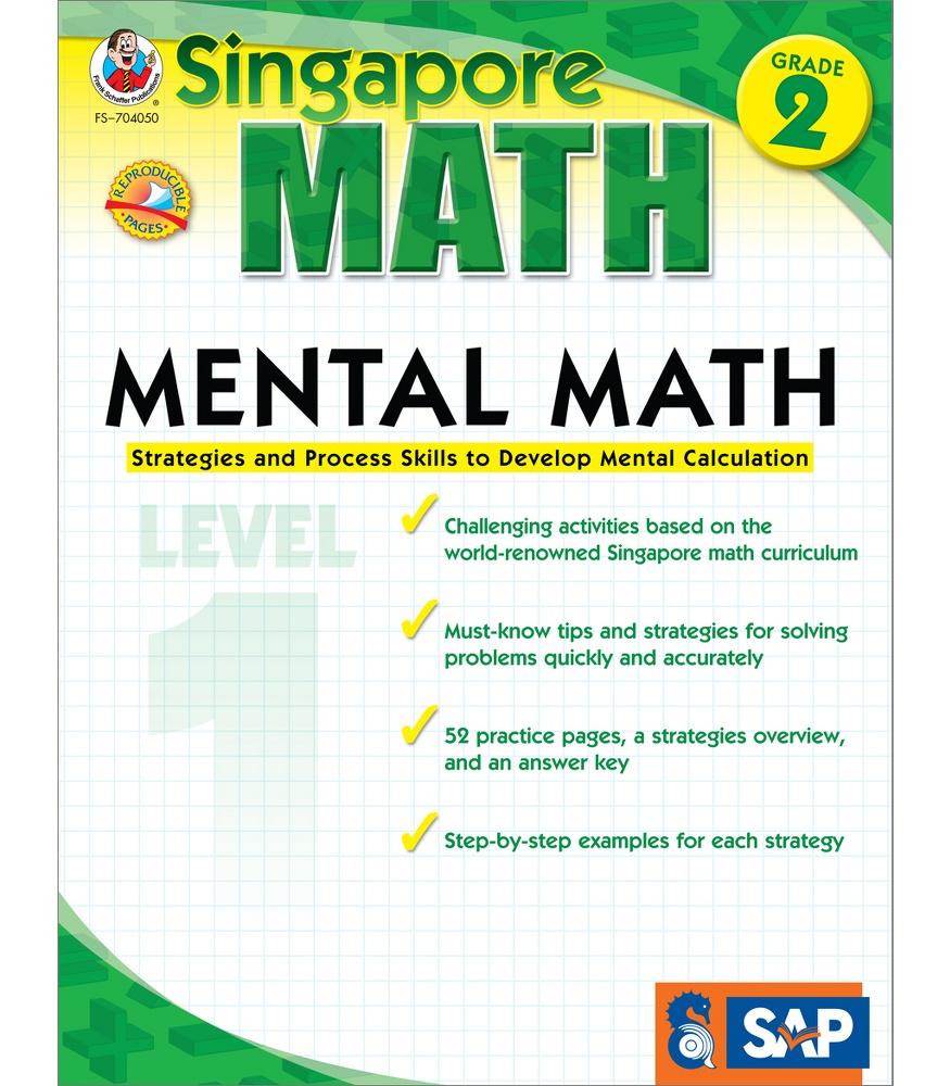 hight resolution of Singapore Math: Mental Math Gr. 2 Book