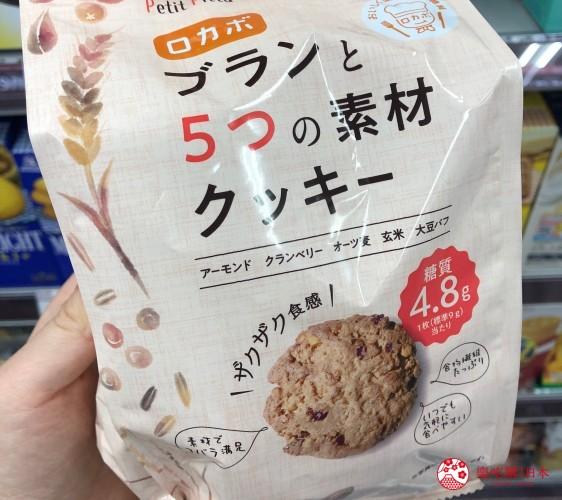 解決旅行便秘!去日本不用食沙律。超市、便利店就買到的高纖通便食物推介! | 樂吃購!日本