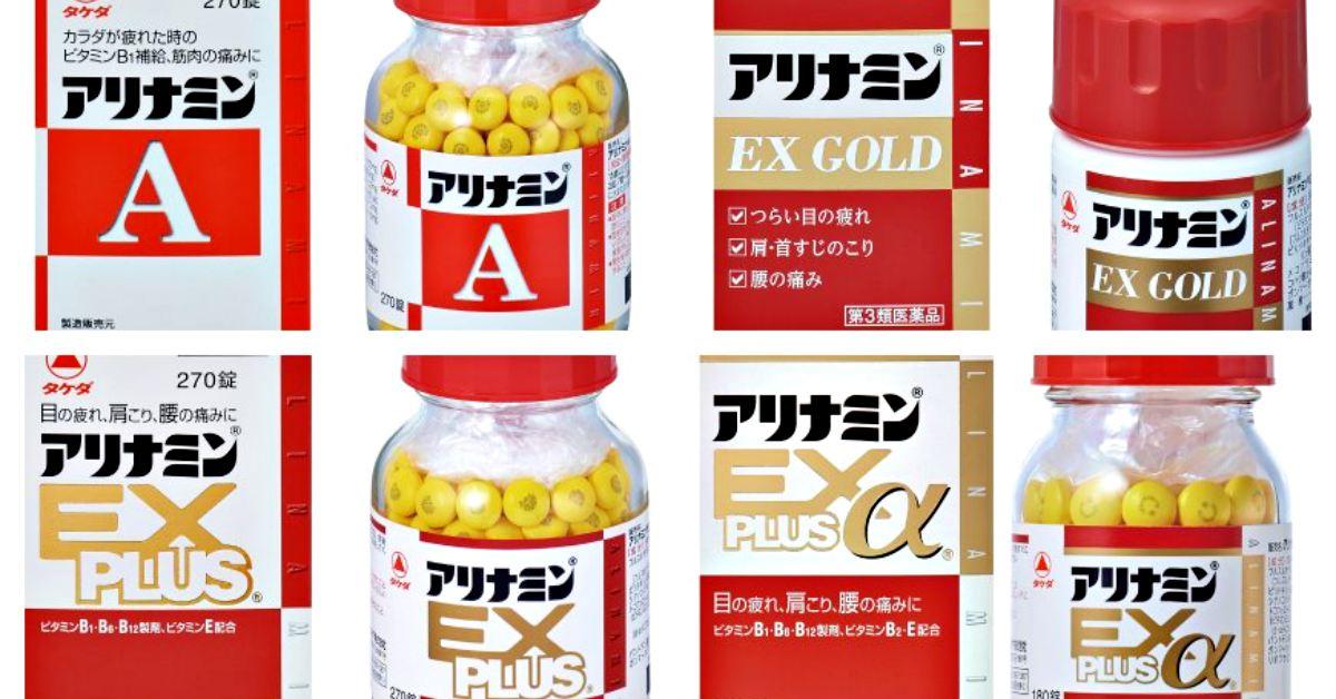 日本藥妝人氣維他命 B1「合利他命」買哪一種最好?肩頸僵硬、腰痠背痛的人看過來 | 樂吃購!日本